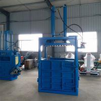 热销液压毛毯纺织打包机 可订制多种吨位的塑料薄膜多功能打包机