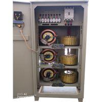 铜川电稳压功能大功率SBW 200KVA(200KW)三相全自动高精度交流稳压器 环宇