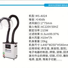 移动式电子焊锡机烟尘净化设备焊锡抽烟机