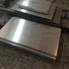 厂家供应50MN无磁钢圆钢板材