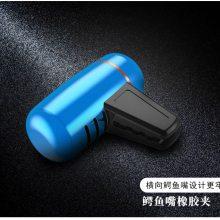 铝合金汽车香水出风口固体车载香水除异味汽车摆件