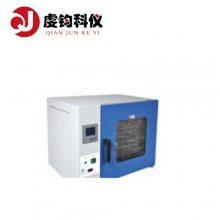【上海虔钧】DHG-9070A鼓风干燥箱厂家大屏幕液晶显示,多组数据一屏显示,菜单式操作界面