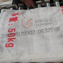 大字符喷码机设备厂家编织袋水泥袋尼龙袋日期批次号大字符喷码机