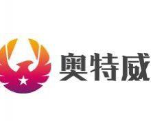 河南省奥特威机械设备有限公司