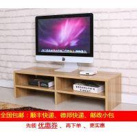 液晶电视机增高架电视柜加高架底座抬高置物架实木颗粒板可定做