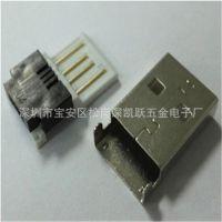 USB AM 刺破型公头 短体三件式 组装两件式 外壳 胶芯 分体式