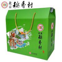 北京稻香村粽子礼盒装粽意1320g定做 礼盒包装厂家批发