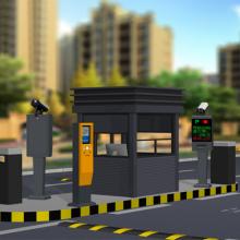 北京停车场车牌识别道闸收费系统订单服务流程介绍