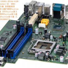 Fujitsu S26361-D3164-A100 Esprimo C710 富士通工控机主板