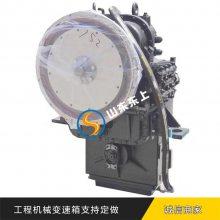 原厂行走泵变速泵ZF系列波箱齿轮 龙工LG863N铲车行星式变速箱