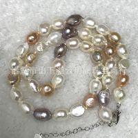 2018新款淡水珍珠 9-10mm异形项链 毛衣链 定制 *** 促销价销售