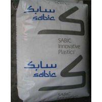 PPO 基础创新塑料Powder 630