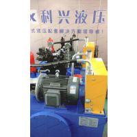 河南洛阳郑州新乡长葛派克液压系统液压泵站。