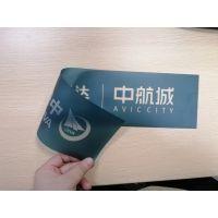 深圳UV超透单彩 彩白 彩白彩 玻璃贴双面贴纸精美打印