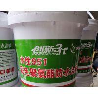 世邦防水材料批发聚氨酯防水涂料单组份屋顶防水涂料