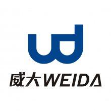 郑州威大水处理材料有限公司
