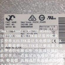易达 FLATPACK2 3000W 48V 241119.105MC 电源模块 整流器