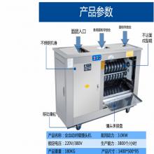 蒸馒头机 延安馒头机厂家 品牌馒头机价格 芜湖成型馒头机