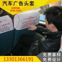 北京佳信印通包装有限公司