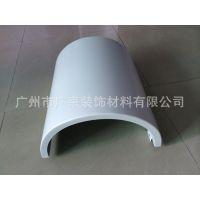 弧形包柱铝板 白色/木纹铝板 铝单板包柱 户外铝单板厂家