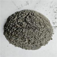 供应四川高纯材料优质3N钛粉99.9%高纯钛粉