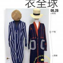 一线品牌尾货女装衣全球女装19年秋冬装韩版外套货源批发走份新款组货包