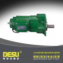 供应起重机专用三合一电机 台湾圣音马达 起重机驱动电机 圣音电机
