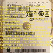 MHV2100BH 100GB,MHY2120 120GB 2.5寸 SATA 串口笔记本电脑硬盘