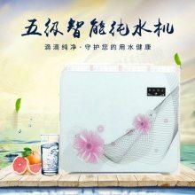 壁挂式世骏净水器直饮机大流量 实用美观