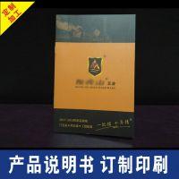 五金企业画册定制 a4宣传画册印刷 目录画册定制157克杂志样本