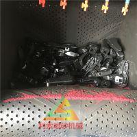 塑胶件批量去毛刺利索hp5履带式专用毛边无气打砂机