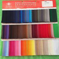 全棉斜纹布10858斜纹纱卡10858全工艺21支染色布手袋箱包布料