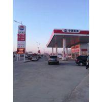 云南大理加油站网棚顶铝扣板天花亚博app官方-加汽站白色防风铝条扣