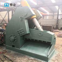 液压废钢剪切机厂家 虎头式废钢剪切机专供 郑州专业废钢剪切机厂家