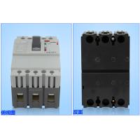 TCL罗格朗TLM1H-400 400A/3300塑壳断路器