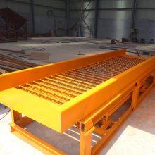 石城出售波动溜槽 FGS15蠕动溜槽设备 鼓动式淘金溜槽生产商