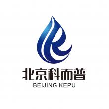 科而普(北京)技术有限公司