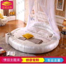 快捷酒店创意大圆床双人床榻米圆形电动床情趣家具宾馆定制床