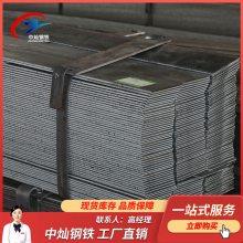 山东 青岛 纵剪扁钢 机械制造用扁钢 40*4扁钢 配送到厂