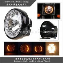摩托车改装配件 大灯头灯 适用于哈雷大灯太子车大灯 7寸大灯B