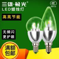 三雄极光led蜡烛灯泡 E14灯泡 小螺口螺旋尖泡 节能灯拉尾泡