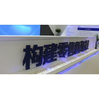 2019北京国际人工智能零售暨无人售货产业博览会