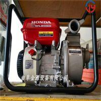 汽油卧式抽水泵 一体式多功能打药抽水机 简单便携手推自吸泵批发多型号抽水泵