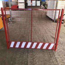 深基坑边坡支护栏杆 基坑顶人行地段防护栏 隔离栏