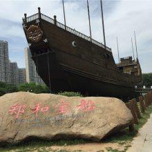 上海景观木船 景观木船厂家 仿古景观木船