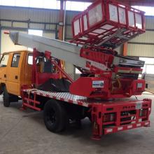 海重专业生产进口韩国38米云梯登高车电力工程路灯维修高空云梯车
