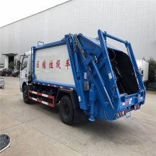 中联重科环境压缩式自卸垃圾车 中联压缩车报价