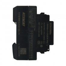 供应爱博精电计量电表DTSU1900a,具备负荷监视功能