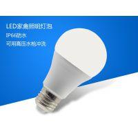 燧光高亮家禽专用照明LED塑包铝E27灯泡SGQP-9W