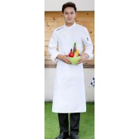 洛阳兴前翻领酒店厨师服生产基地